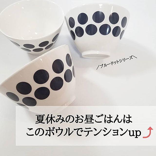 ドット柄ボウル_ダイソー商品検索
